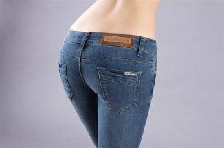 jeans-dramatikam